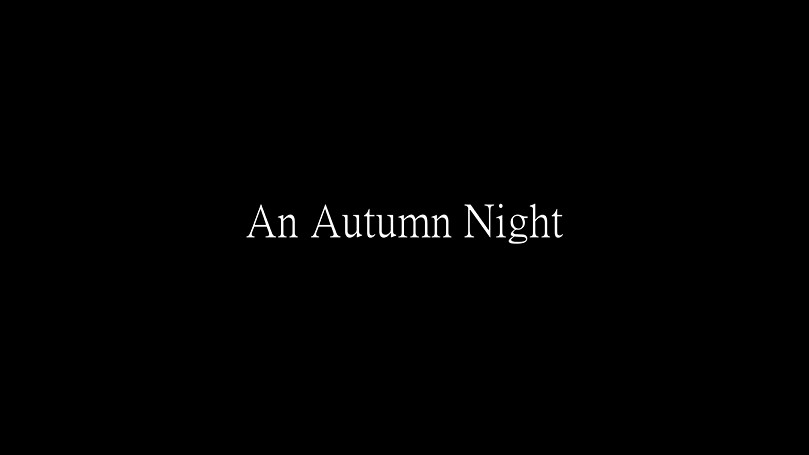 An Autumn Night